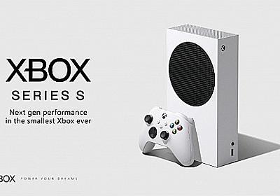 """""""小さな巨人""""「Xbox Series S」のテクニカルディテールが明らかに。開発者インタビューもお届け"""