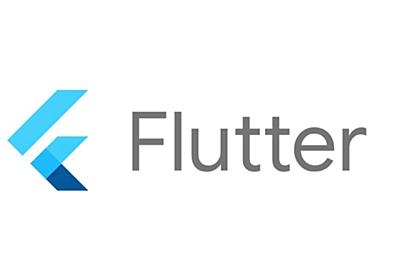 [Flutter]BottomNavigationBarを使った下タブのナビゲーションメニューでの画面遷移、ページングを試す   Developers.IO