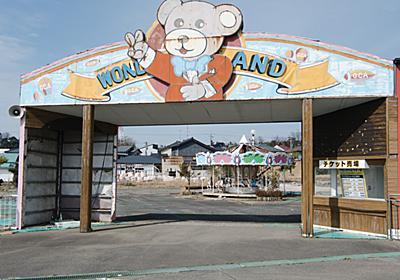 福井県の珍スポット「ワンダーランド」が完全に廃墟だったと思ったらなんと営業していた - karaage. [からあげ]