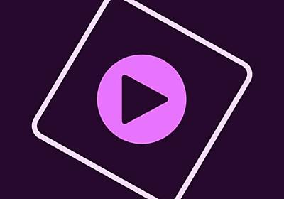 写真と動画と旅行のブログ | Adobe Premiere Elements 2019で動画編集