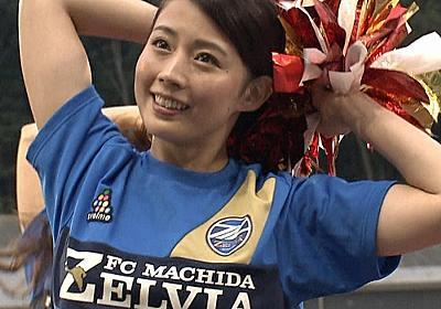 テレ朝・田中萌アナがチアダンスを披露 アイドル超えの可愛さと反響 - ライブドアニュース