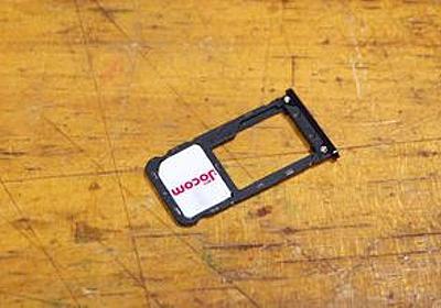 台紙不要!SIMカードをフリーハンドでカットする方法と注意点など   「ライフハック」と漢の趣味【昔々】
