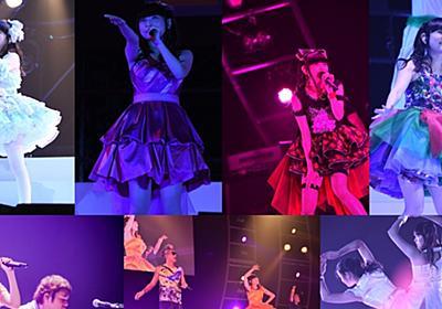 田村ゆかり「ゆかりっく Fes'18 in Japan」1日目ライブレポート | アニメイトタイムズ