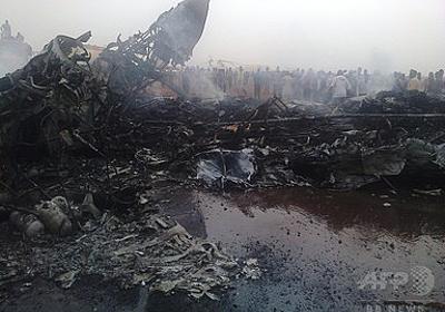 南スーダンで旅客機が着陸に失敗、37人負傷 機体炎上 写真2枚 国際ニュース:AFPBB News