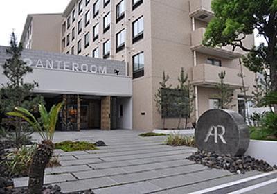 """ホテルと住居が一体化した「アンテルーム」に潜入――京都""""先進的""""カルチャーの発信地に - はてなニュース"""