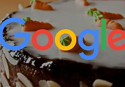 Google検索の品質評価者はどのようにして🥕E-A-T🍰を評価しているのか? | 海外SEO情報ブログ