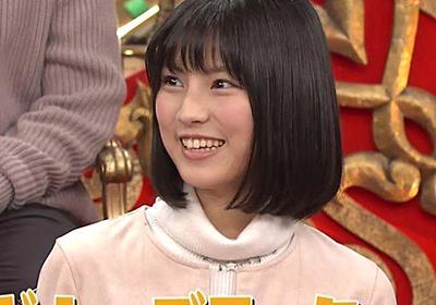 なんJ PRIDE : 美人東大生の鈴木光さん、『プレバト!!』俳句で番組史上最速の特待生昇格