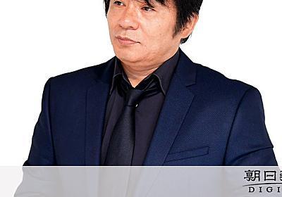ASKAさん、秋にライブ活動再開 「歌うことに喜び」:朝日新聞デジタル