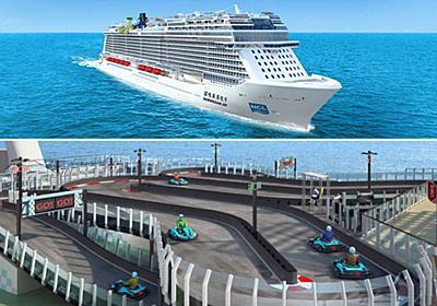 さらに豪華になる豪華客船の世界。なんと船上にサーキット出現 | ギズモード・ジャパン