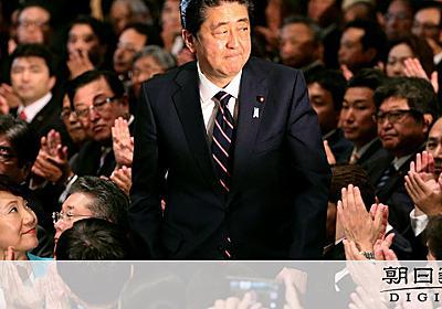 「地方の反乱」うなだれる安倍陣営 圧勝意識し反発招く:朝日新聞デジタル