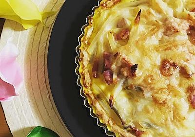 美味しすぎるベーコンとじゃがいものキッシュ🥓 - 簡単レシピを楽しみながら〜1ヶ月食費1万円生活