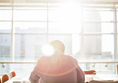 週休3日制を導入するとストレス軽減&生産性が20%も向上し、週休2日制と変わらない仕事量を維持できることが明らかに - GIGAZINE