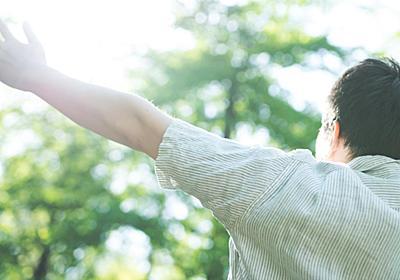 「ストレスが少ない」都道府県ランキング男性編【47都道府県・完全版】 | 日本全国ストレスランキング | ダイヤモンド・オンライン