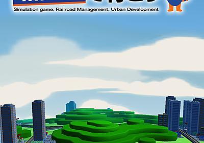 相模鉄道が「A列車で行こう」とコラボ。アプリ「相鉄線で行こう」無料配信決定 - GAME Watch