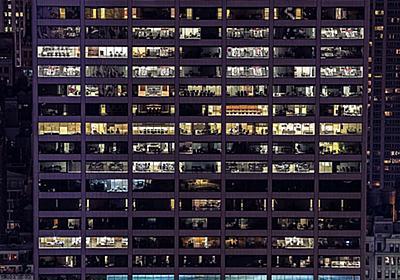 市場は伸びていないのに、なぜ日本企業は「ムチャな数値目標」を掲げるのか:スピン経済の歩き方(1/6 ページ) - ITmedia ビジネスオンライン