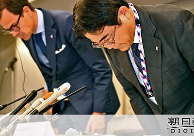 関空の全面再開「めど立たず」 国際線の代替空港を検討:朝日新聞デジタル