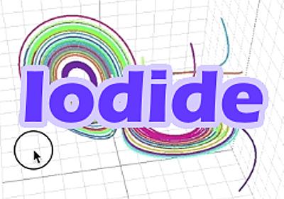 Webブラウザ中でデータサイエンスが可能な実験ツール「Iodide」をMozillaが公開:ブラウザ内でPython、NumPyなども利用可能 - @IT