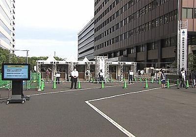 国が設置の大規模接種センター 東京と大阪で予約枠の8割残るガラ空き状態