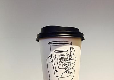 マドラグ (LA MADRAGUE) - 神楽坂/カフェ [食べログ]