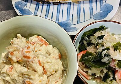 白和えには、里芋を - 料理好き人間が書くブログ