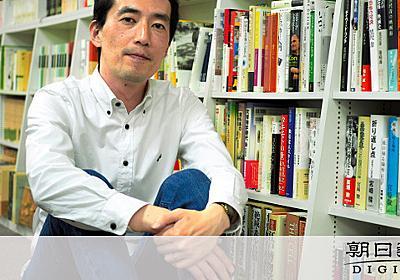 森見登美彦さん「もう二度と嫌」 新作小説との格闘談:朝日新聞デジタル