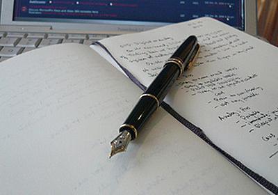 書き方の基本から時間短縮のコツまで、使える「議事録」の書き方 - はてなブックマークニュース