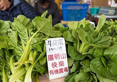台北で新しく始まった、産地直産ウィークエンドマーケット。台湾お土産にも最適な物も色々売ってます   暮らすように旅する。台湾