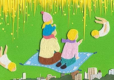 【総選挙2014】皆様って誰のことだよ?(赤木智弘)|ポリタス 「総選挙」から考える日本の未来