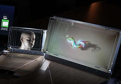 """「米国発プロジェクトなのに、支援者の3割が日本人」 3Dモデルを立体視できる""""透明な箱""""Looking Glassが日本上陸(要約) - ITmedia NEWS"""