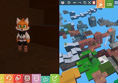 Googleが無料で3Dゲームを簡単に作れるゲーム「Game Builder」を発表 - GIGAZINE