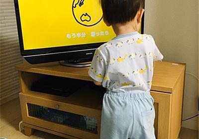 1歳8ヶ月息子と私のタイムスケジュール【午前の部】起床から朝食までの記録です。 - まいにちきろくノート