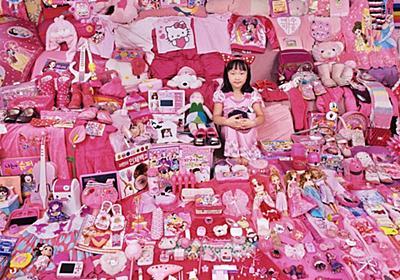 「女の子はピンク、男の子はブルー」という固定観念は変化する:その移ろいを示す14枚の写真|WIRED.jp