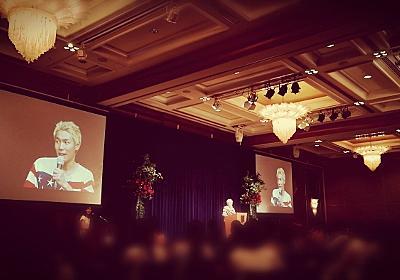 【Happyフェス】Ameba×癒しフェア@リッツカールトン東京☆YouTuberジョーさん☆本田 健さん《トークショー》リポート | 癒し・健康情報のトリニティ | 女性に向けた癒し・健康情報を配信