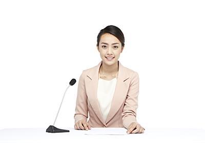 アナウンサーになるためにはどうすればいいの?必要なスキルや就職する方法を紹介 - WORQLIP