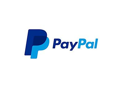 PayPal(ペイパル)の無料登録の方法