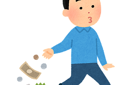 【考察】 宝くじで勝てる確率は現実的か 【愚者の税金】 : 理系男子の流儀