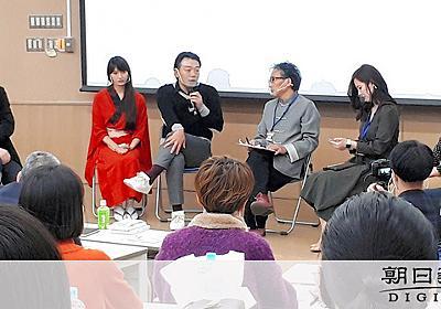 「緊縛」シンポ、京大が動画公開中止して謝罪 批判受け:朝日新聞デジタル
