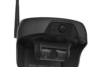 太陽光のみで永続動作するWi-Fiカメラ「DVR-SL1」、ハンファQセルズジャパンがウェブ限定販売 - INTERNET Watch