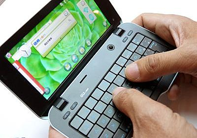 auスマートフォン「IS01」にBCCの内容が受信者に開示される不具合、NTTドコモの「LYNX(SH-10B)」でも同様に発生 - GIGAZINE