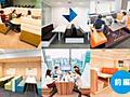 イマドキのオフィスには必須かも?!オフィス内「ファミレス席」大研究【前編】|最新!オフィスづくり(作り)ラボ アスクル みんなの仕事場