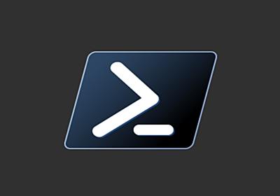 [PowerShell] 次のバージョンでPowerShellは PowerShell 7 になります | DevelopersIO