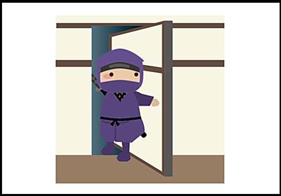 北海道新聞記者現行犯逮捕に「逮捕の必要性が無い!取材だから犯意が無い!」と喚き散らす記者たち:宮崎稔樹、中村建太 - 事実を整える