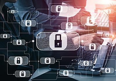 「Zerologon」とは何か? 深刻度の高い脆弱性、ADサーバを利用しているなら緊急対策を  ビジネス+IT