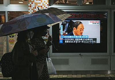 不人気だったけど、日本人の命を救った菅義偉政権を惜しむ ワクチン対策で日本人の命を救ったのは彼、それを忘れちゃダメ(1/5)   JBpress (ジェイビープレス)