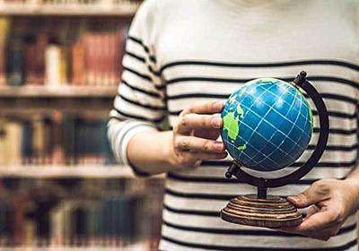 海外留学を「カネで迷う人」は働ける国へ行け   学校・受験   東洋経済オンライン   経済ニュースの新基準