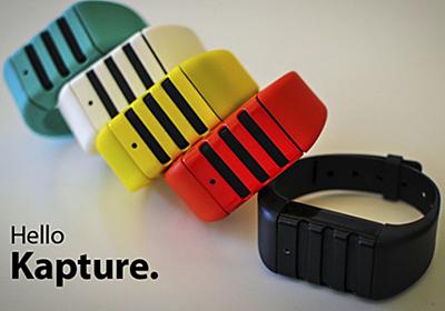 手首につける録音マイク「Kapture」、タップして直近の60秒をスマホに保存 | Techable(テッカブル)