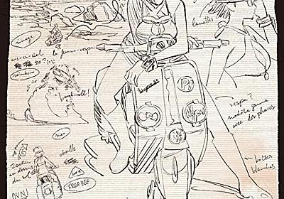 「フリクリ オルタナ」砂糖の無いスィーツ 乗らないライダー - 玖足手帖-アニメブログ-