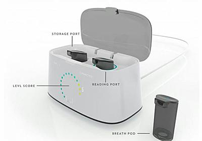体の脂肪燃焼レベルを息を吹き込むだけで測定できる機器「Levl」が登場 - GIGAZINE