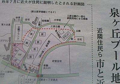 松井知事、大活躍! 住民は大迷惑! - 堺市の変人