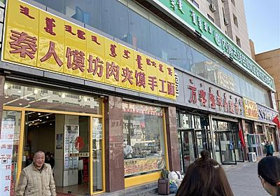 内モンゴル、奪われる言葉と誇り…「漢語教育強化」当局の弾圧厳しく|【西日本新聞ニュース】